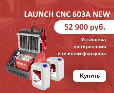 cnc603a