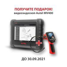 Autel MaxiDAS DS808BT, Haynes Tech Basic, российская версия