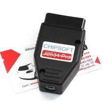 Chipsoft J2534 PRO адаптер