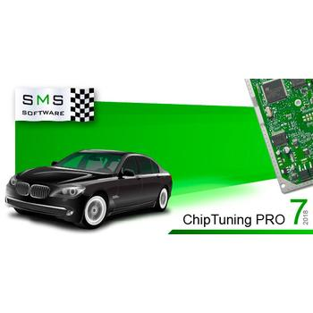ChipTuning PRO 7-редактор прошивок