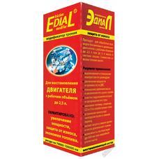 Присадка в масло для восстановления ДВС- EDIAL