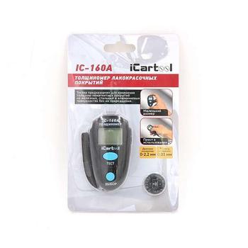 Толщиномер лакокрасочных покрытий  IC-160A