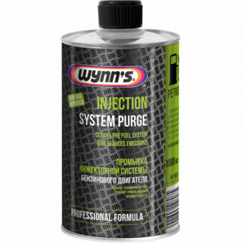 WYNN`S INJECTION SYSTEM PURGE NEW W76695 - Профессиональный очиститель инжектора для бензиновых двигателей.
