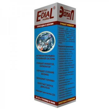 Активная промывка топл. системы бензиновых ДВС-EDIAL