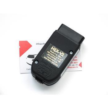 Автосканер vcds HEX-V2 Оригинал Ross-Tech