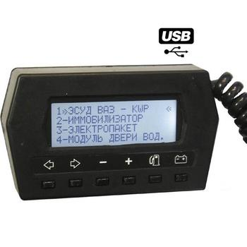 Сканер S7000HL4 v.5.79-CAN USB