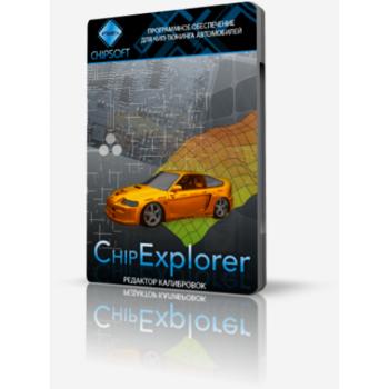 ChipExplorer 2, Лицензия STANDARD, сроком  1 год.