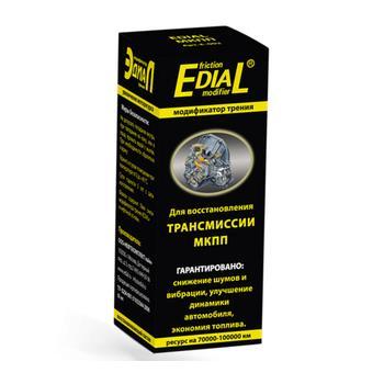 Присадка в масло для МКПП и трансмиссии EDIAL