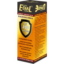 Раскоксовка поршневых колец EDIAL на 200 литров топлива
