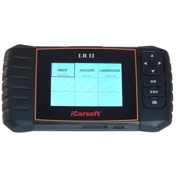 iCarsoft LR II Портативный автосканер Landrover / Jaguar