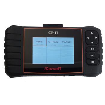 Диагностическое оборудование icarsoft cp ii портативный автосканер citroen / peugeot
