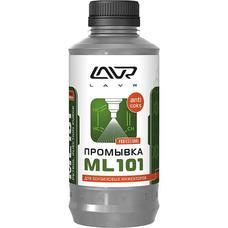 LAVR ML101 INJECTION SYSTEM PURGE - Профессиональный очиститель инжектора с раскоксовывающим эффектом