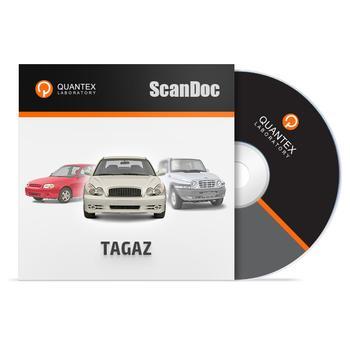 Программный модуль TAGAZ для ScanDoc