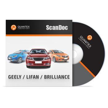 Программный модуль GEELY/ LIFAN/ BRILLIANCE для ScanDoc